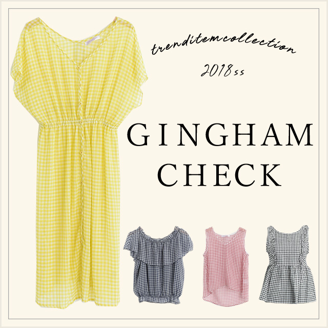 GINGHAMCHECK 2018ss